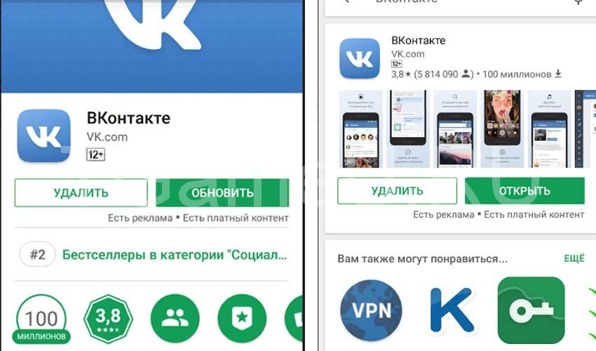 Что делать, если Вконтакте не проигрывается музыка