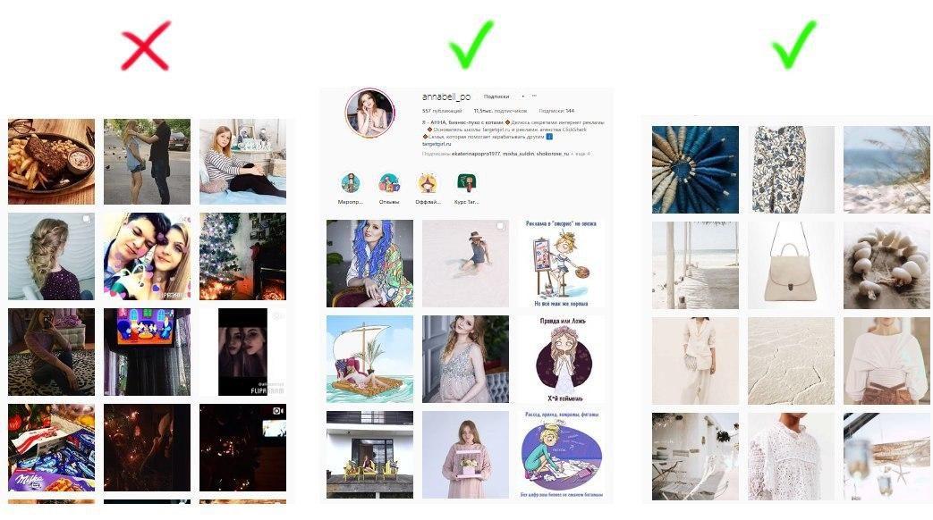 Отписки в Инстаграме: причины, анализ и способы удержания подписчиков