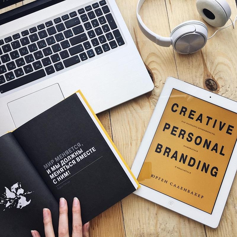Личный бренд: что входит в это понятие, эффективные инструменты развития