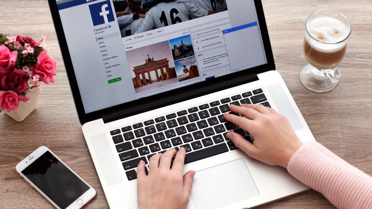 Различные социальные сети и эффективные виды рекламы бизнеса