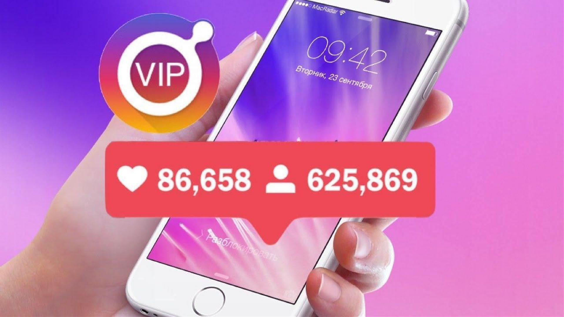 Как быстро раскрутить страницу бренда в социальных сетях