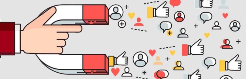 Готовность сайта к продвижению: что проверить перед запуском рекламы