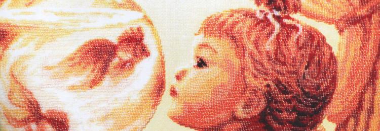 Тест: Исполнится ли ваше заветное желание
