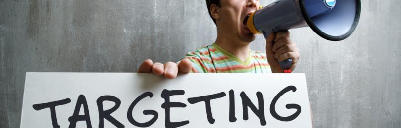 Что такое таргетинг: о сложном простым языком