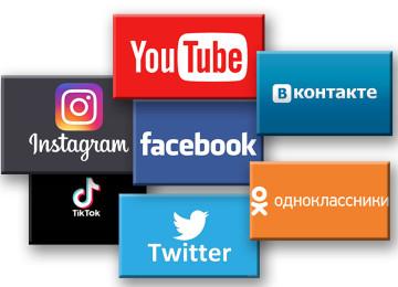 Причины отсутствия продаж в социальных сетях