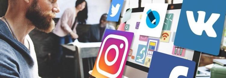 Какие ошибки допускает владелец бизнеса на страницах в соцсетях