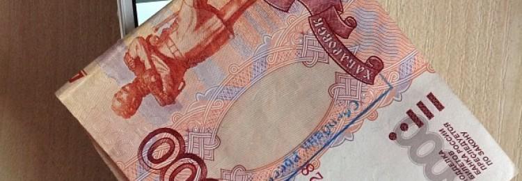 Тест: Можно ли «кинуть» вас на деньги